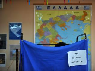 Φωτογραφία για Προς εθνικές εκλογές τέλη Ιουνίου