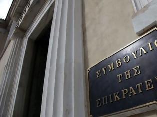 Φωτογραφία για ΣτΕ: Οριστικό τέλος για τον 13ο και 14ο μισθό των δημοσίων υπαλλήλων