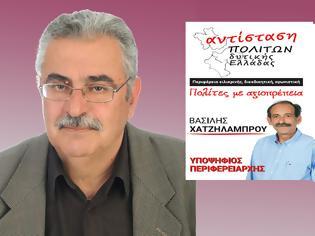 Φωτογραφία για Ο ΓΙΑΝΝΗΣ ΚΟΛΟΒΟΣ υποψήφιος Περιφερειακός Σύμβουλος με την Αντίσταση πολιτών Δυτικής Ελλάδας με επικεφαλής το Βασίλη Χατζηλάμπρου