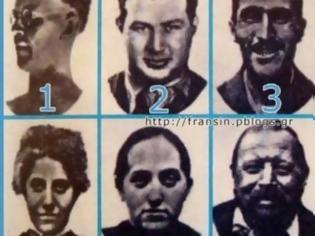 Φωτογραφία για Τεστ: Διαλέξτε ποιο πρόσωπο σας τρομάζει πιο πολύ και δείτε τι σημαίνει