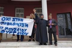 Στο Αγρίνιο εκτίθεται σήμερα για πρώτη φορά δημόσια το «χρυσό στεφάνι του Θυρρείου» – Αντιδράσεις απο τους κατοίκους του Θυρρείου και με πανώ -ΦΩΤΟ