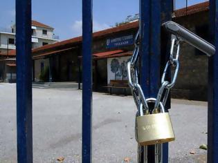 Φωτογραφία για Εκλογές 2019: Πότε κλείνουν τα σχολεία Μάιο και Ιούνιο