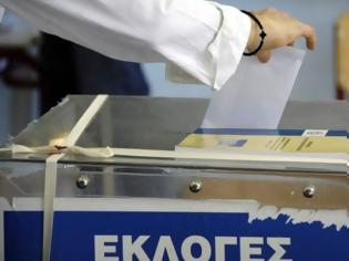 Φωτογραφία για Εκλογές 2019: Πώς θα ψηφίσετε στις κάλπες της Κυριακής – Όλα όσα πρέπει να γνωρίζετε