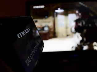 Φωτογραφία για Ανακοίνωση ΕΤΙΤΑ για το MEGA