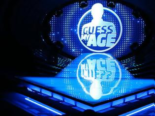 Φωτογραφία για Guess my age: Στον αέρα το trailer...
