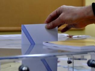 Φωτογραφία για ''Η ψήφος είναι φανερή στο Δήμο Ηρακλείου''