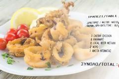 «Ράμπο» της Εφορίας στο εστιατόριο που χρέωσε με 836 ευρώ τα καλαμαράκια!
