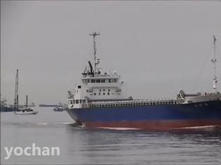 Φωτογραφία για Σύγκρουση πλοίων στην Ιαπωνία - Αγνοούνται τέσσερις ναυτικοί