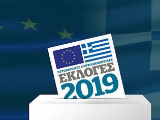 Φωτογραφία για Δείτε ποιοί προηγούνται στις Περιφερειακές εκλογές 2019  στην ΠΕ Γρεβενών - (ονόματα)