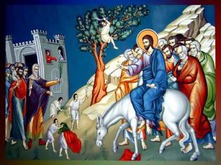 Φωτογραφία για Από το «Ωσαννά ( στα Βλυζιανά)  στο «'Άρoν , Άρoν σταύρωσον αυτόν  ( τον Στάικο) » !!!