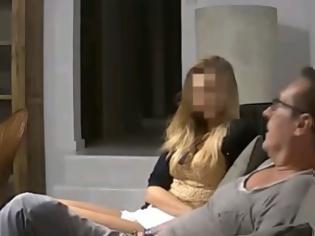Φωτογραφία για Αυστρία: Φοιτήτρια από την Βοσνία η ημίγυμνη «Ρωσίδα» στο βίντεο με τον αντικαγκελάριο
