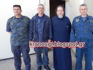 Φωτογραφία για Ο Στρατιωτικός Ιερέας του ΑΤΑ Αθανάσιος στο FOB Άκτιο και στην 4η ΜΣΕΠ