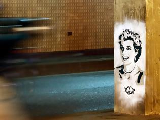 Φωτογραφία για To Παρίσι αποτίει φόρο τιμής στην Lady Diana με έναν ξεχωριστό τρόπο