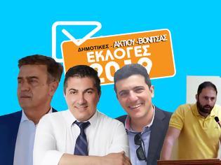 Φωτογραφία για Ποιοι εκλέγονται στο Δήμο ΑΚΤΙΟΥ-ΒΟΝΙΤΣΑΣ- Αναλυτικά οι σταυροί όλων των υποψηφίων- Ποιά ονόματα μένουν εκτός!