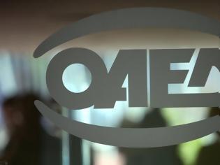 Φωτογραφία για ΟΑΕΔ: 2.400 ευρώ για κοινωφελή και συμβασιούχους