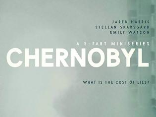 Φωτογραφία για Chernobyl (HBO) - Η απόλυτη σειρά
