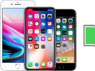 Φωτογραφία για Το iOS 13 προσφέρει μια επιλογή για τον περιορισμό της γήρανσης της μπαταρίας του iPhone
