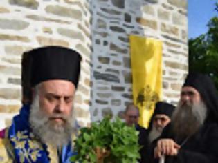 Φωτογραφία για 12110 - Η εορτή της Αναλήψεως του Κυρίου στο Άγιον Όρος (φωτογρα-φίες)