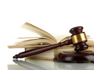 Φωτογραφία για ΝΕΟΣ ΝΟΜΟΣ: Τι τελικά περιλαμβάνει; 8+1 «περίεργες» αλλαγές που φέρνει ο νέος Ποινικός Κώδικας