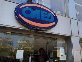 Φωτογραφία για ΟΑΕΔ: Διαγραφή του δελτίου ανεργίας – Ποιοι είναι οι λόγοι;