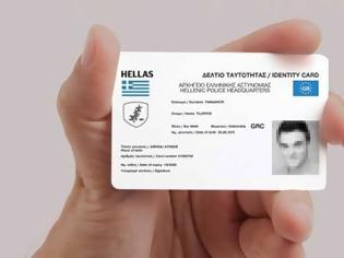 Φωτογραφία για Νέες ταυτότητες: Αυτοί είναι οι αυστηροί κανονισμοί και οι προδιαγραφές