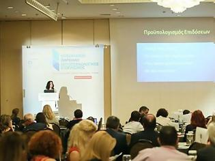 Φωτογραφία για Διάλογος για το μέλλον της δευτεροβάθμιας περίθαλψης στην Ελλάδα Μετάβαση σε ένα σύγχρονο μοντέλο διαχείρισης νοσοκομείου.