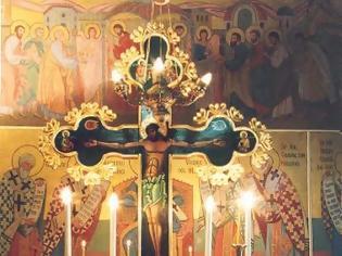 Φωτογραφία για Άγιος Ιωάννης ο Χρυσόστομος: «Είναι πολλοί που χαίρονται με το κακό στην Εκκλησία»