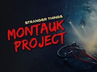 Φωτογραφία για Montauk Project: Η Θεωρία Συνωμοσίας πίσω από το Stranger Things