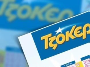 Φωτογραφία για Τζόκερ: Ένας υπερτυχερός κερδίζει 1,3 εκατ. ευρώ