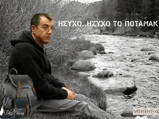 Φωτογραφία για Θεοδωράκης: Αποχαιρετώ τη Βουλή πολιτικά ηττημένος, ανθρώπινα θλιμμένος αλλά και υπερήφανος