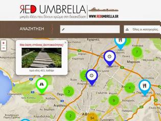 Φωτογραφία για Red Umbrella - Μικρές ιδέες που δίνουν χρώμα στη διασκέδαση
