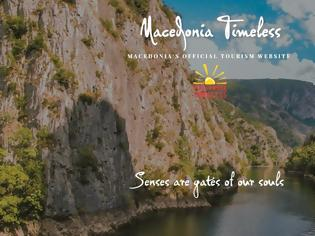 Φωτογραφία για «Aιώνια Μακεδονία» η τουριστική καμπάνια των Σκοπιανών