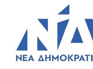 Φωτογραφία για ΝΔ: Ο κ. Τσίπρας είναι πια και επισήμως ένας απερχόμενος Πρωθυπουργός