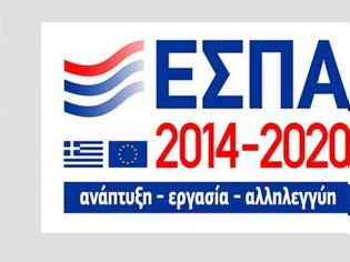 Φωτογραφία για Ποιοι μοιράζονται τα 19,2 δισ. ευρώ του νέου ΕΣΠΑ