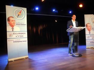 Φωτογραφία για Βελόπουλος: Με πήραν πρώην υπουργοί και βουλευτές για να είναι υποψήφιοι με την Ελληνική Λύση