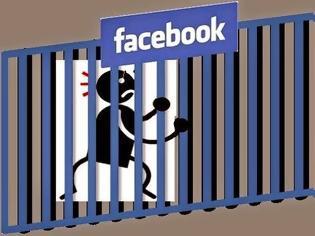 Φωτογραφία για Facebook: Αυτά τα 10 πράγματα μπορεί να σε στείλουν μέχρι και φυλακή! Πρόσεχε... (VIDEO)
