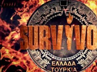 Φωτογραφία για Survivor: Nωρίτερα ο τελικός με νέα απόφαση!