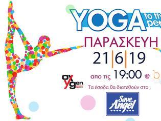 Φωτογραφία για Υπαίθριο μάθημα Yoga για φιλανθρωπικό σκοπό!