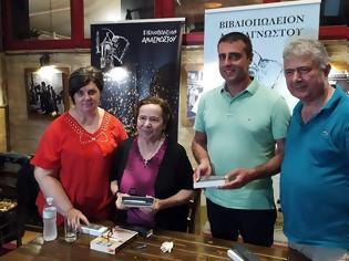 Φωτογραφία για 60 χρόνια Βιβλιοπωλείο το Ασυναγώνιστον : Η  Αλκυόνη  Παπαδάκη στα Γρεβενά (εικόνες + video)