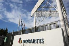 Novartis – Επιστολή – βόμβα Ιωάννη Αγγελή: Ο «Ρασπούτιν» είναι πίσω απ' όλα