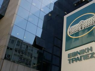 Φωτογραφία για Η Εθνική Τράπεζα κλείνει και το υποκατάστημα Αφάντου