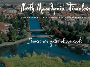 Φωτογραφία για Βόρεια Μακεδονία: Αλλάζει όνομα η τουριστική εκστρατεία μετά τις αντιδράσεις
