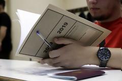 H Ελληνική Εταιρεία Φυσικής για τις Πανελλαδικές Εξετάσεις στο μάθημα της Φυσικής