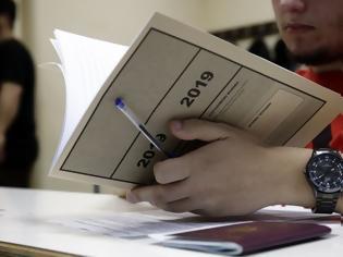 Φωτογραφία για H Ελληνική Εταιρεία Φυσικής για τις Πανελλαδικές Εξετάσεις στο μάθημα της Φυσικής
