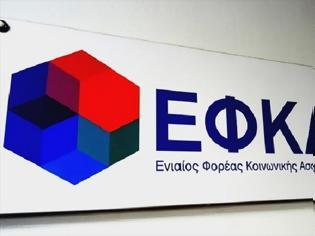 Φωτογραφία για ΕΦΚΑ: Διευκρινίσεις για τις παρακρατούμενες οφειλές υποψήφιων συνταξιούχων