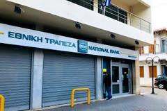 Διαμαρτυρία – Όχι στο κλείσιμο του υποκαταστήματος Εθνικής Τράπεζας στ' Αφάντου