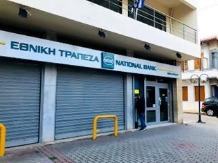 Φωτογραφία για Διαμαρτυρία – Όχι στο κλείσιμο του υποκαταστήματος Εθνικής Τράπεζας στ' Αφάντου