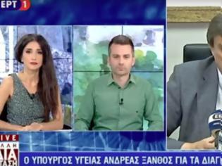 Φωτογραφία για Α. Ξανθός: Παράνομη η αποζημίωση των ασφαλισμένων από τον ΕΟΠΥΥ, Πατούλης: Τα μικρά διαγνωστικά θα κλείσουν– VIDEO
