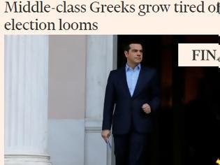 Φωτογραφία για FT: Η μεσαία τάξη στην Ελλάδα κουράστηκε με τον Τσίπρα