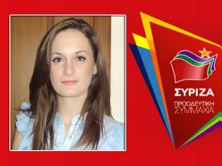 Φωτογραφία για Με την 32χρονη Γεωργία Μιχαλάτου από τη Βόνιτσα το ψηφοδέλτιο Αιτωλοακαρνανίας του ΣΥΡΙΖΑ